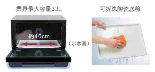 [ 公司貨再贈禮 ]日立過熱水蒸氣烘烤微波爐MROSV1000J 贈騎士堡免費平日暢遊一年(市價3680元)