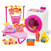 粉紅兔歡樂洗衣機 玩具 扮家家酒玩具