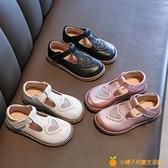 女童鞋女童公主皮鞋真皮軟底洋氣寶寶鞋兒童單鞋秋鞋【小橘子】