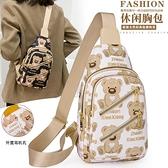 時尚女士印花胸包潮2021新款韓版休閒斜背ins洋氣逛街可愛小背包 童趣屋