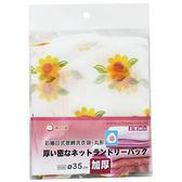 ★買一送一★橘之屋彩繪日式加厚洗衣袋-丸形【愛買】