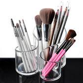 透明化妝刷筆筒桌面創意毛刷具桶多功能專業美妝刷筒化妝品收納盒 桃園百貨