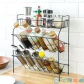 調料架免打孔廚房調味瓶置物架收納架多層鐵藝置物架子【千尋之旅】