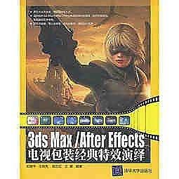 簡體書-十日到貨 R3Y【3ds Max/After Effects電視包裝經典特效演繹】 9787302236931 清華大...