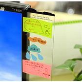 透明螢幕側邊留言板(1入) 右邊/左邊 2款可選【小三美日】