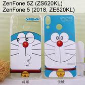 哆啦A夢空壓氣墊軟殼 ZenFone 5Z (ZS620KL)/ZenFone 5 (2018,ZE620KL) 小叮噹【正版授權】