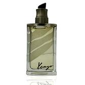 Kenzo Jungle Homme 斑馬淡香水 5ml 無外盒包裝