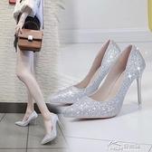水晶婚鞋網紅法式少女高跟鞋女性感細跟婚紗伴娘尖頭亮片單鞋銀色 好樂匯