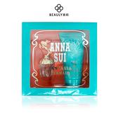 ANNA SUI 安娜蘇 Fantasia Mermaid 童話美人魚禮盒 (5ml淡香水+30ml身體乳)《BEAULY倍莉》