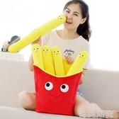 ins網紅抖音玩具創意仿真搞怪零食薯條抱枕披薩毛絨玩具玩偶娃娃 HM 时尚潮流