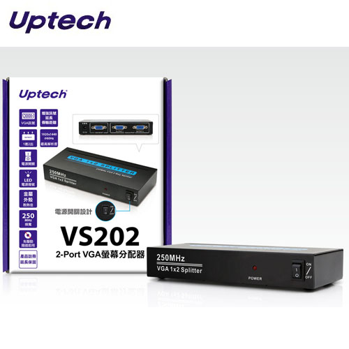 UPTECH 登昌恆 VS202 2-Port VGA 螢幕分配器