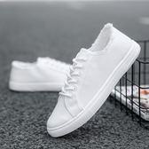 夏季男士帆布鞋韓版潮流百搭板鞋休閒小白潮鞋白色布鞋透氣男鞋子 「爆米花」