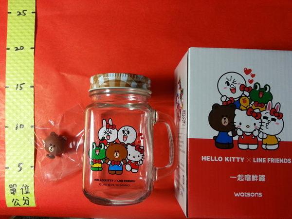 315991#一起嚐鮮罐1個 熊大限定款#480ml 屈臣氏 超級好朋友 集點 加購商品 HELLO KITTY&LINE FRIENDS