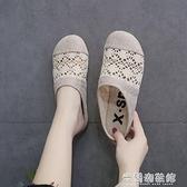 草編鞋 半拖鞋女新款鏤空蕾絲鞋夏季女平底一腳蹬懶人鞋亞麻包頭女鞋 618大促銷