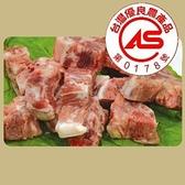 CAS活菌豬龍骨300g/包(台灣豬肉製作)