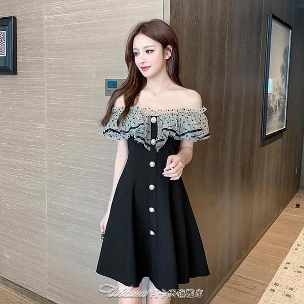 (免運)2021年新款小禮服裙赫本風小黑裙小個子一字肩收腰顯瘦連身裙女夏禮服