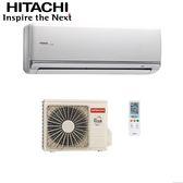 【HITACHI日立】3-5坪變頻分離式冷氣RAC-22JK/RAS-22JK