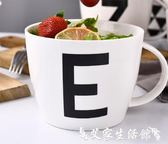 馬克杯 超大容量早餐杯燕麥杯牛奶碗泡麥片字母杯子陶瓷水杯帶蓋勺馬克杯 艾家生活館