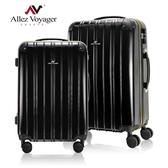 行李箱 登機箱 奧莉薇閣 20+24吋PC硬殼 尊藏典爵系列(各尺寸贈送防塵套*1)