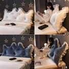 皇冠床頭靠墊大靠背臥室可拆洗床上抱枕2米床雙人靠枕網紅韓式 - 風尚3C