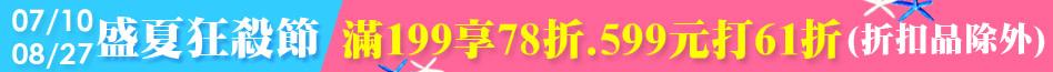 bluecat-headscarf-a550xf4x0948x0065-m.jpg