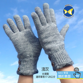 [ 開發票 蝴蝶魚 ButterflyFish  ] M03 淺灰 簡約素面 男款 雙層 觸控 手套 台灣製