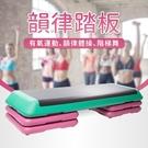 只需要一個韻律踏板就可以自己做階梯有氧的訓練,也可以做收操、肌力訓練等,一個踏板多種用途!