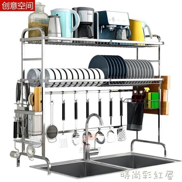 304不銹鋼水槽碗架瀝水架置物架廚房用品收納2層水池晾放碗碟架子MBS「時尚彩紅屋」
