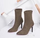 秋冬季高跟絨面彈力靴尖頭細跟女短靴中筒裸靴瘦瘦女靴馬丁靴 KV5305 【野之旅】