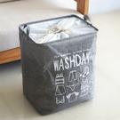 超大容量束口收納袋 可折疊 超大收納籃 收納袋 衣物收納籃 玩具袋 棉被收納袋 圖騰【RS1099】