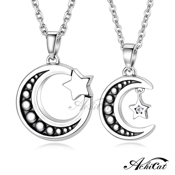 情人節禮物AchiCat 情侶項鍊 925純銀項鍊 月光下的愛情 月亮星星對鍊 男鍊女鍊 單個價格 CS9043