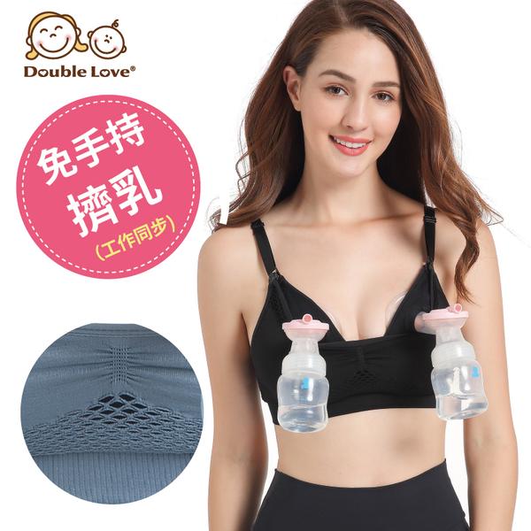 夏季超透氣網眼哺乳內衣 免手持集乳 孕婦內衣 高彈力 孕婦胸罩 產前產後 哺乳衣(M~XXL)【DA0040】