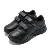 New Balance 休閒鞋 680 Wide NB 黑 全黑 女鞋 大童鞋 中童鞋 魔鬼氈 運動鞋 【ACS】 YU680BBW