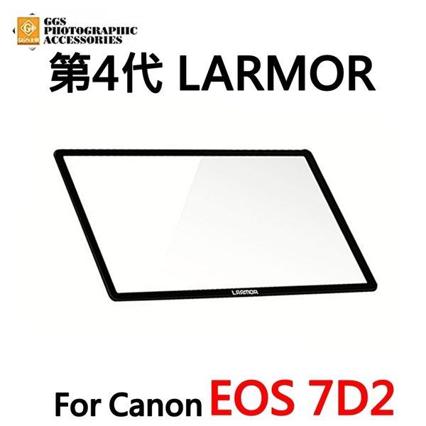 又敗家@GGS耐撞第4代Canon佳能7D2螢幕保護屏7D2螢幕保護貼7D2硬式保護屏7D mark II 2玻璃螢幕保護貼