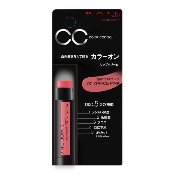 KATE凱婷 CC多機能潤彩唇膏N(顯色) 07【康是美】