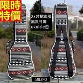 烏克麗麗琴包配件-23吋黑紅復古民族風帆布手提保護琴套69y27【時尚巴黎】