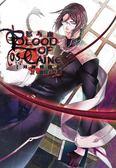 (二手書)邪與血(5):雙神戰役