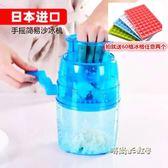 日本家用兒童手搖刨冰機小型迷你手動碎冰機雪花綿綿冰炒冰沙冰機MBS「時尚彩虹屋」