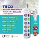 TECO東元 六開六插電源延長線(1.8...