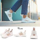 adidas NMD_R1 W 白 金 小白鞋 boost 襪套式設計 運動鞋 女鞋【PUMP306】 B37650