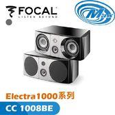 《麥士音響》 FOCAL Electra1000系列 CC 1008BE 2色