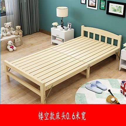 折疊床 單人折疊床雙人午睡床午休床單人床簡易床實木床1.2米床【免運】