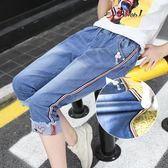女童七分褲 女童夏季2018新款七分褲薄款褲子LJ7258『小美日記』
