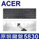 ACER 5830 全新 繁體中文 鍵盤 V3-731 V3-731G V3-771 V3-771G V3-772 V3-772G ES1-512 ES1-513 ES1-531 ES1-571 ES1-711 ES1-711G