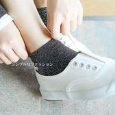 襪子禮盒 5雙 亮絲襪子韓版短襪淺口可愛金銀絲簡約低筒定標日繫