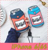 【萌萌噠】iPhone 6 / 6S (4.7吋)  韓國愛心飲料瓶保護殼 全包防摔 矽膠軟殼 手機殼 手機套 外殼