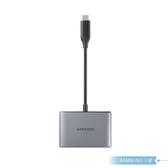 Samsung三星 原廠 3合1數位轉接頭【台灣公司貨】HDMI 4K + USB 3.1 + Type C