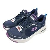 (BZ) SKECHERS 女鞋 ARCH FIT 運動鞋 足弓支撐 足底筋膜炎舒緩 149413NVPR藍紫 [陽光樂活]