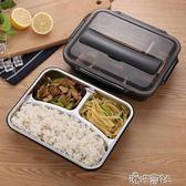 不銹鋼保溫飯盒學生成人便當快餐盒分隔餐盤分格帶蓋密封雙層 港仔會社