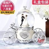 音樂盒 結婚禮物水晶球音樂盒八音盒聖誕兒童520七夕情人節生日禮物女生T 多款可選
